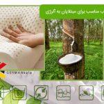 کالای خواب مناسب برای مبتلایان به آلرژی